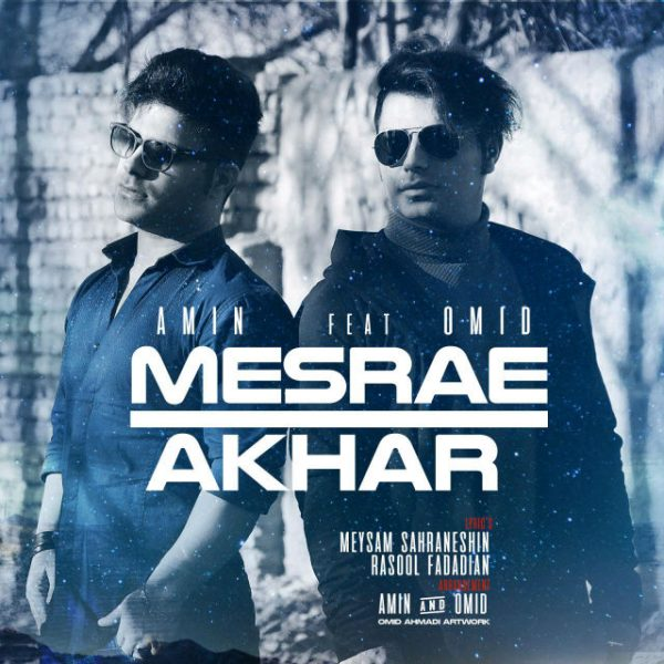 Amin & Omid - Mesrae Akhar