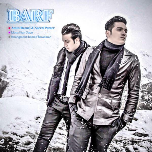 Amin Rezaei & Saeed Panter - Barf