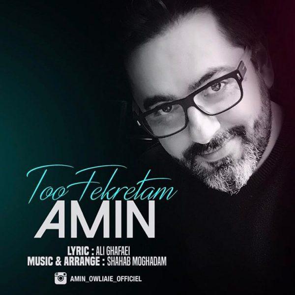 Amin - Too Fekretam