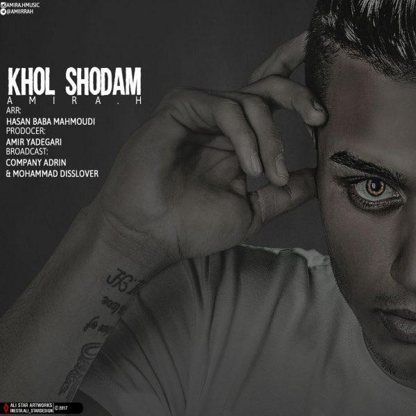 Amir A.H - Khol Shodam