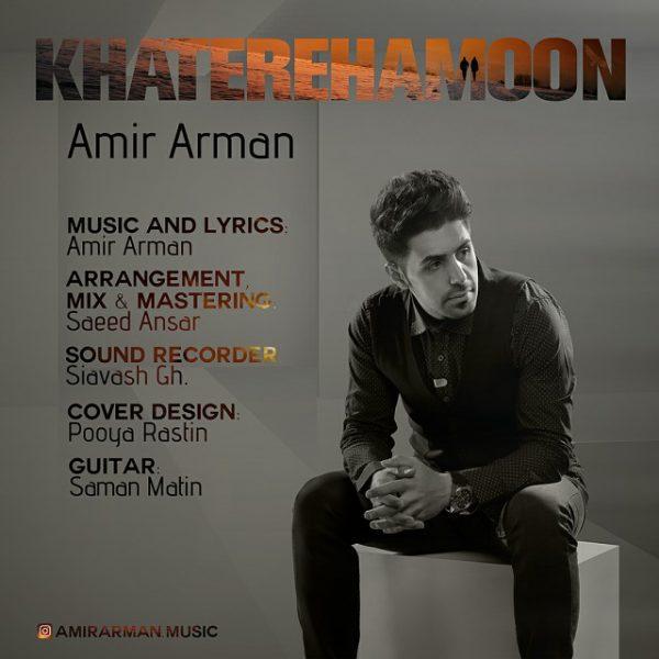 Amir Arman - Khaterehamoon