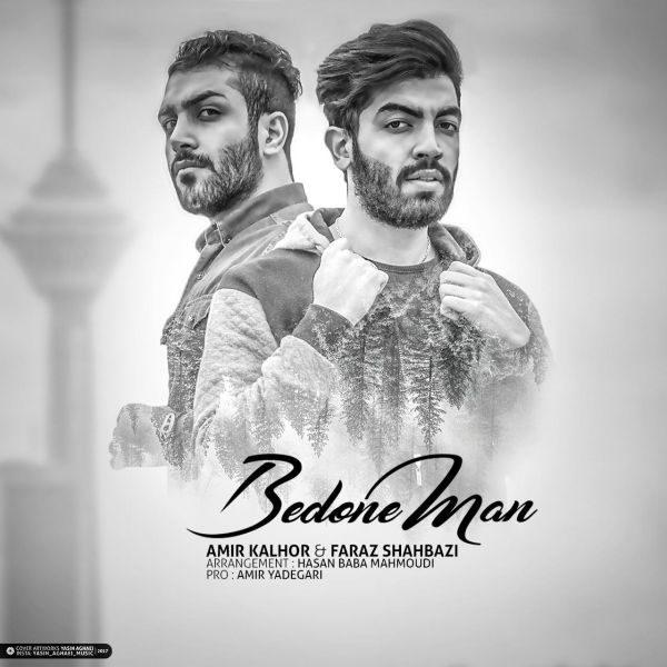 Amir Kalhor & Faraz Shahbazi - Bedune Man