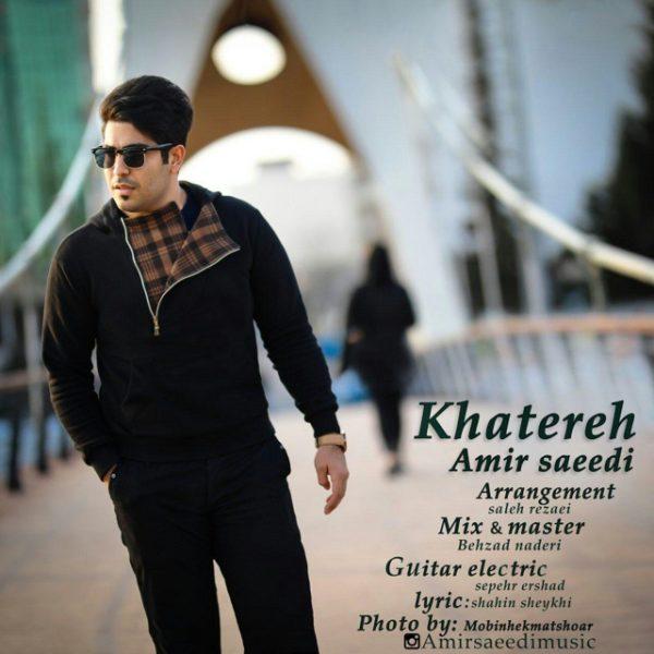 Amir Saeedi - Khatereh