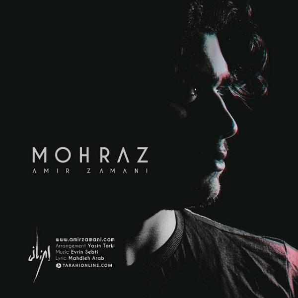 Amir Zamani - Mohraz