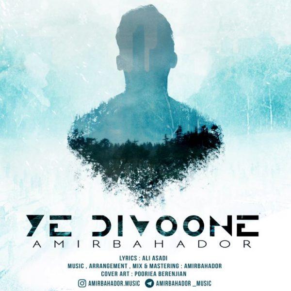 AmirBahador - Ye Divoone