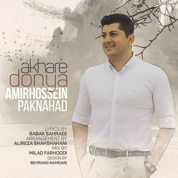 AmirHossein Paknahad - Akhare Donya