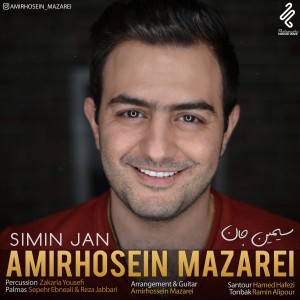 Amirhosein Mazarei - Simin Jan