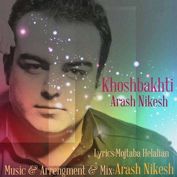 Arash Nikesh - Khoshbakhti