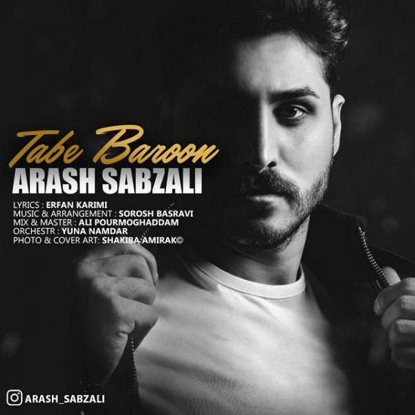 Arash Sabzali - Tabe Baroon
