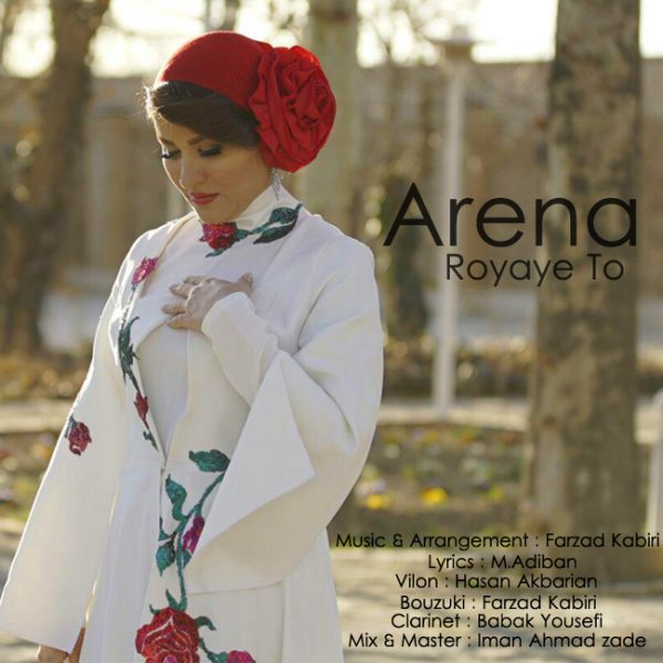 Arena - Royaye To