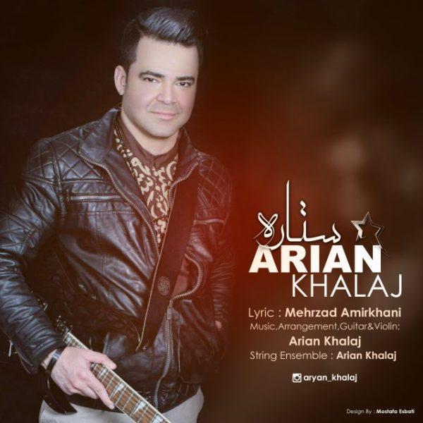 Arian Khalaj - Setare