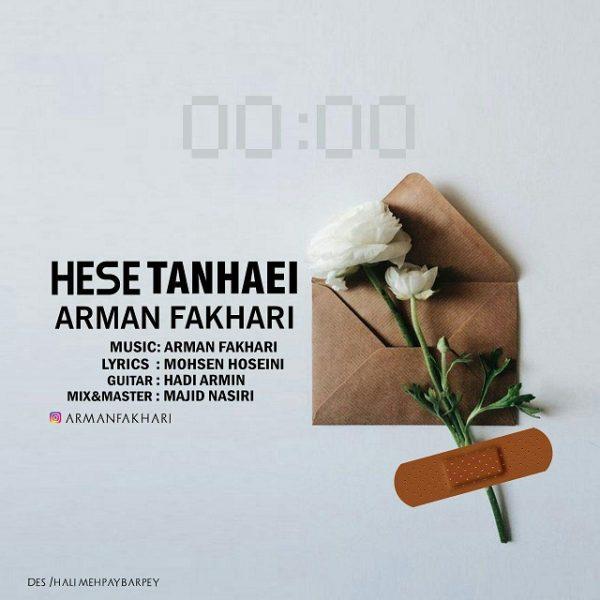 Arman Fakhari - Hesse Tanhaei
