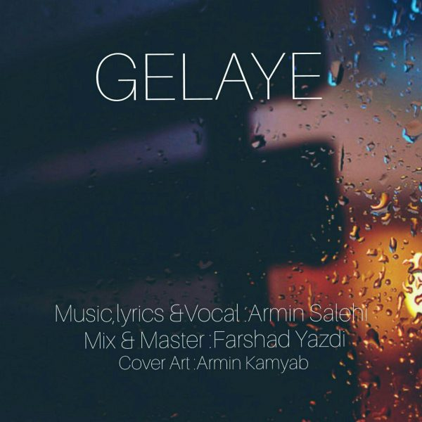 Armin Salehi - Gelaye