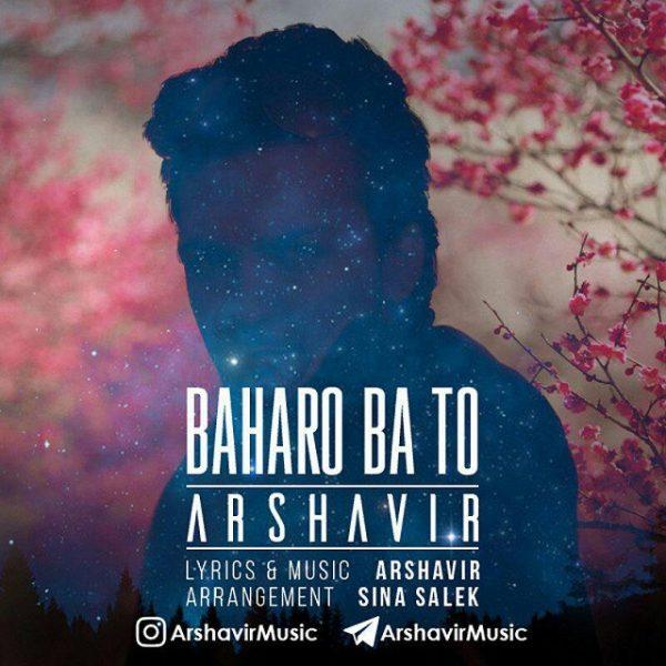 Arshavir - Baharo Ba To