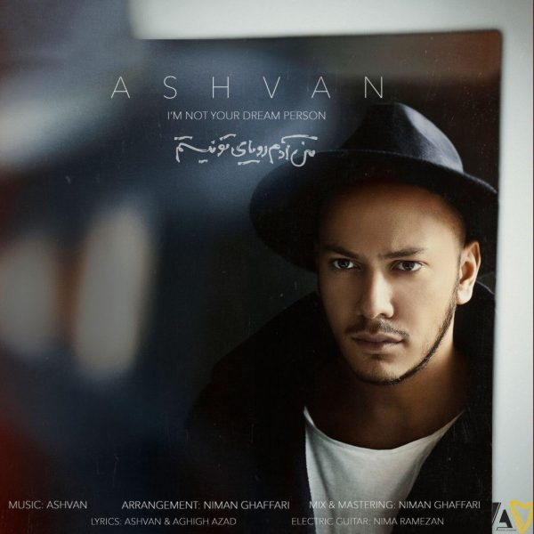 Ashvan - Man Adame Royaye To Nistam