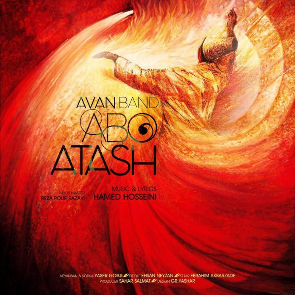 Avan Band - Abo Atash