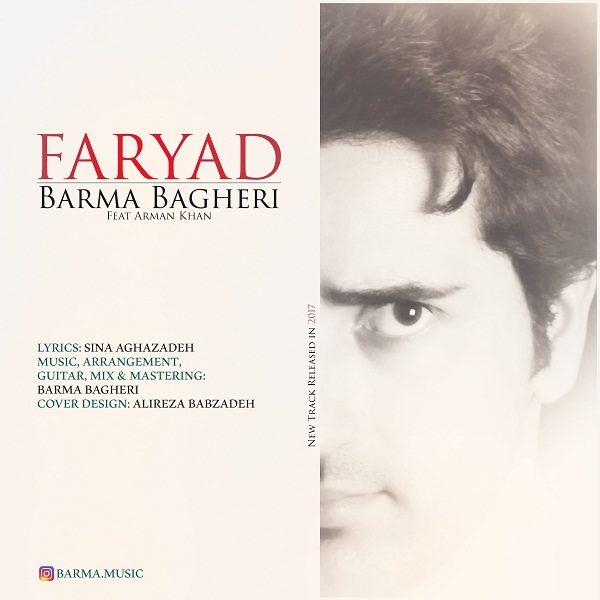 Barma Bagheri - Faryad