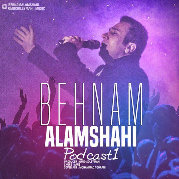 Behnam Alamshahi - Podcast1