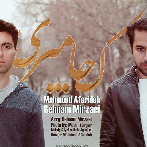Behnam Mirzaei & Mahmoud Afarideh - Koja Miri