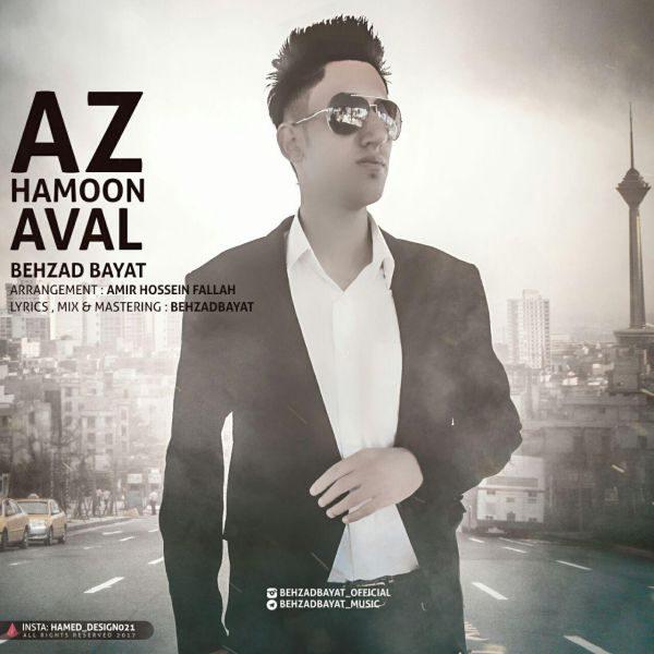 Behzad Bayat - Az Hamoon Aval