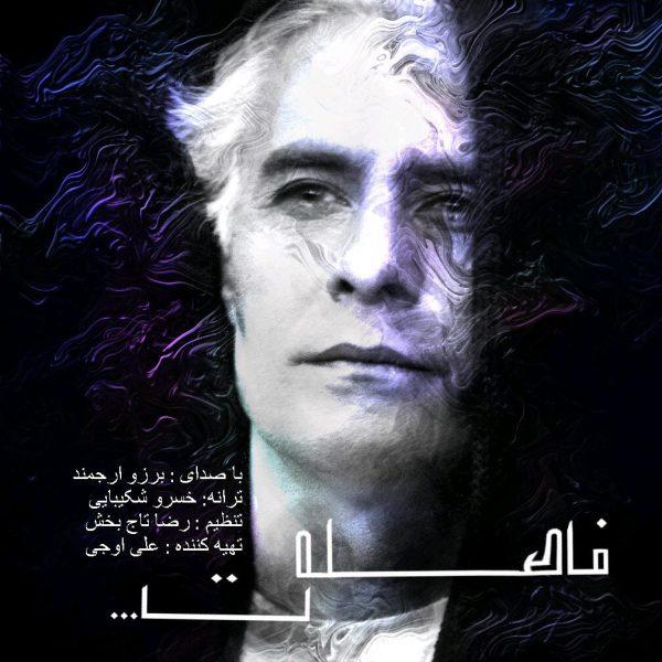 Borzoo Arjmand - Faaselat