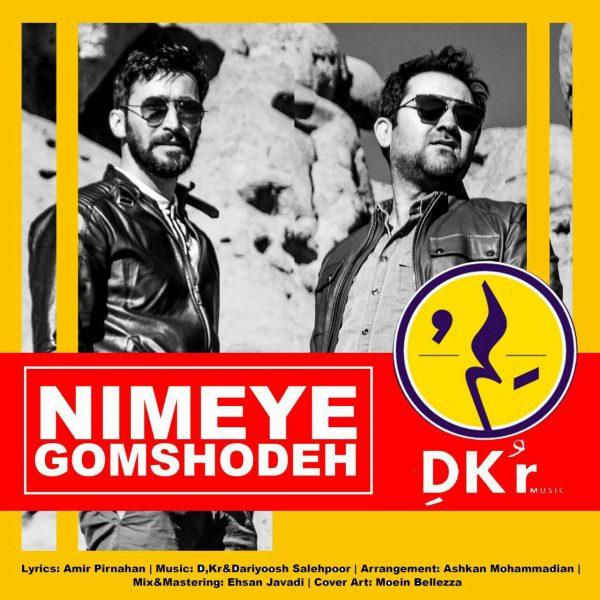 D.Kr - Nimeye Gomshodeh