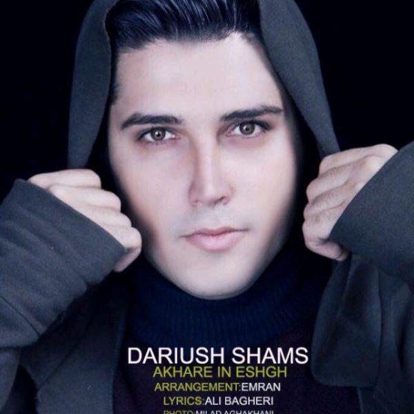 Dariush Shams - Akhare In Eshgh