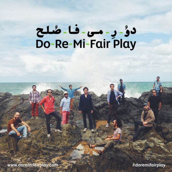 Do Re Mi Fair Play - Jam Ya Jange Jahani