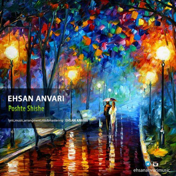 Ehsan Anvari - Poshte Shishe