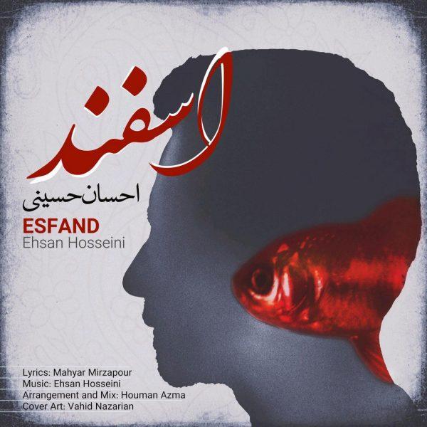 Ehsan Hosseini - Esfand