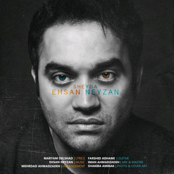 Ehsan Neyzan - Sheyda
