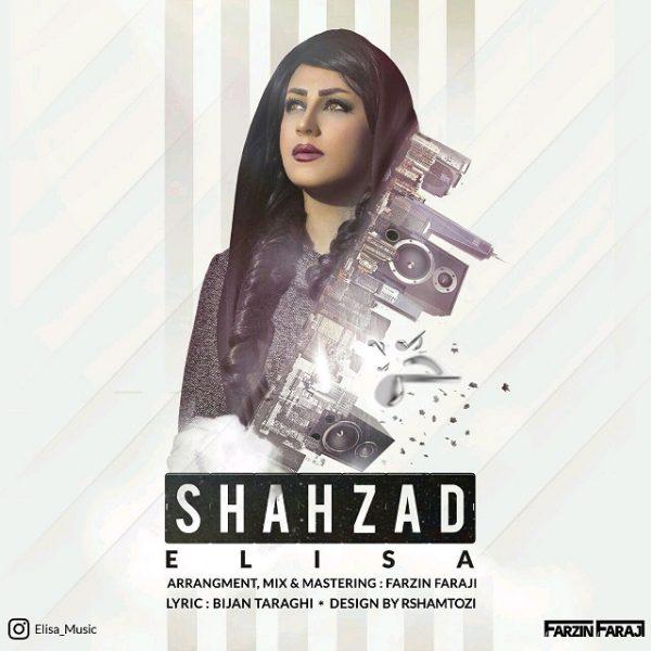 Elisa - Shahzad