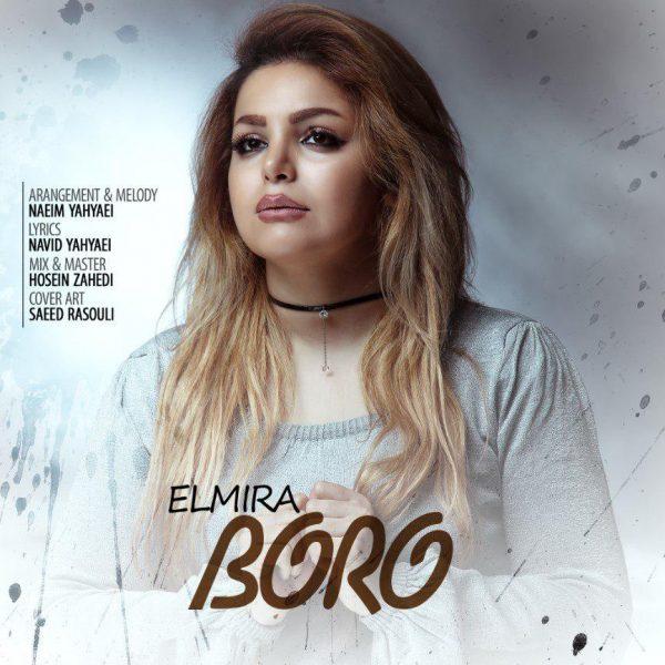 Elmira - Boro