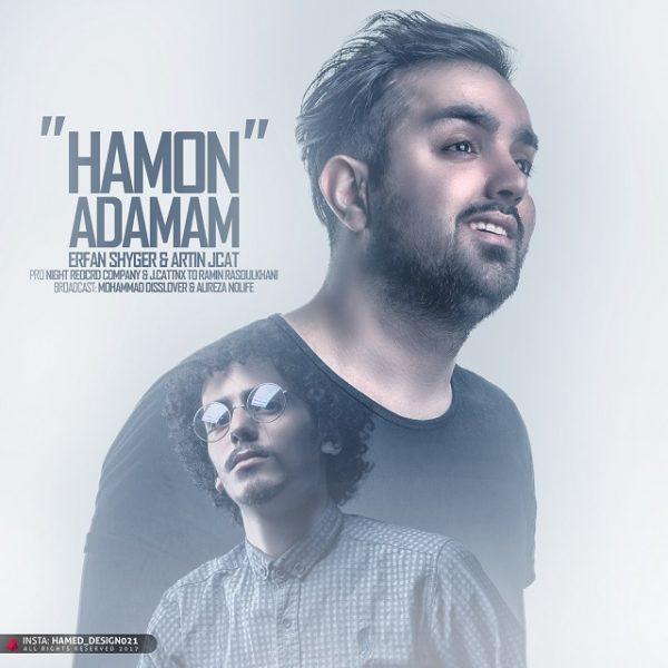 Erfan Shyger & Artin J.Cat - Hamon Adamam