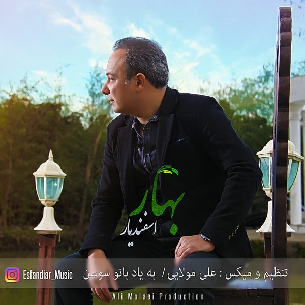 Esfandiar - Bahar