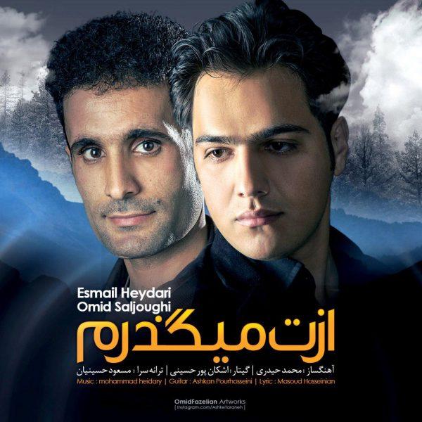 Esmail Heydari & Omid Saljoughi - Azat Migzaram