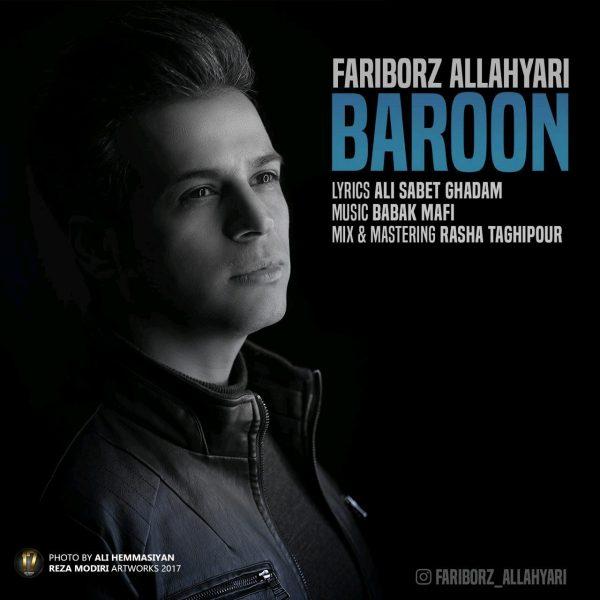 Fariborz Allahyari - Baroon