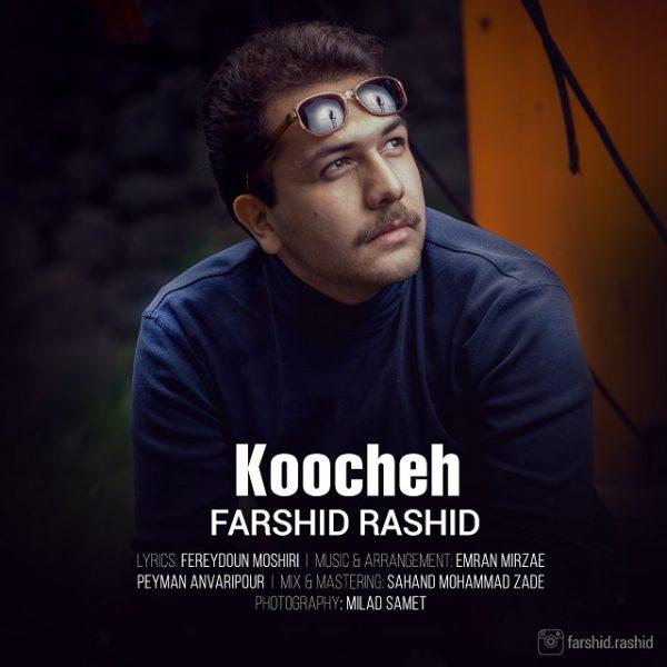 Farshid Rashid - Koocheh