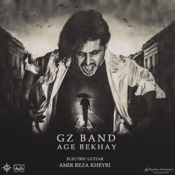 Gz Band - Age Bekhay