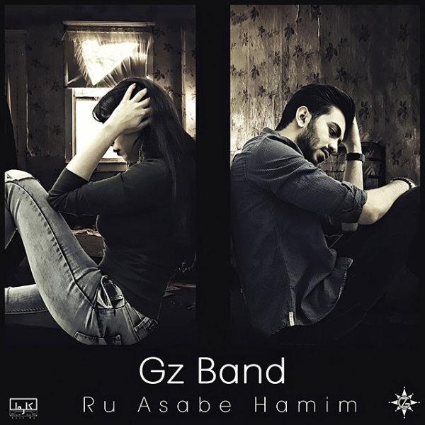 Gz Band - Ru Asabe Hamim