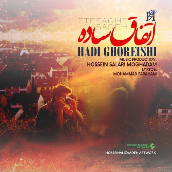 Hadi Ghoreishi - Etefaghe Sade