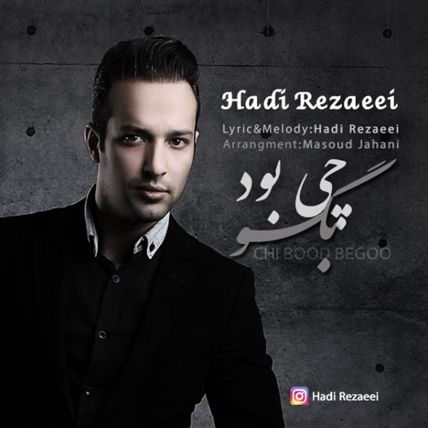 Hadi Rezaei - Chi Bood Begoo