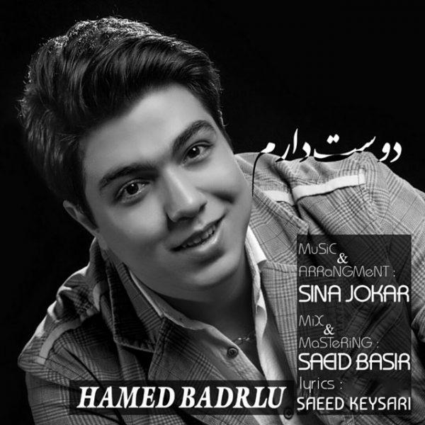 Hamed Badrlu - Dooset Daram