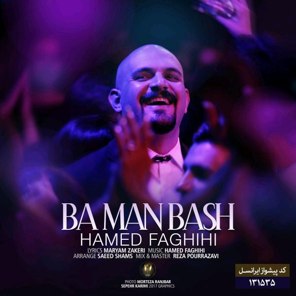 Hamed Faghihi - Ba Man Bash