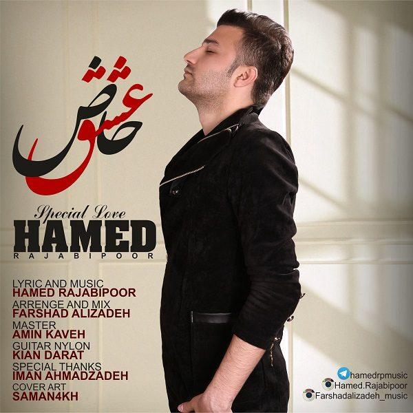 Hamed Rajabipoor - Eshghe Khas