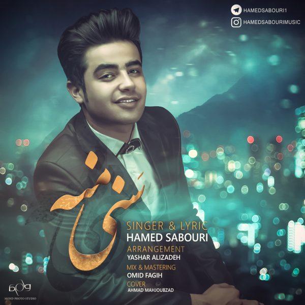 Hamed Sabouri - Sani Mana