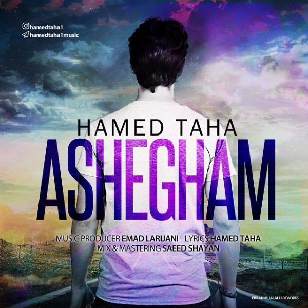 Hamed Taha - Ashegham