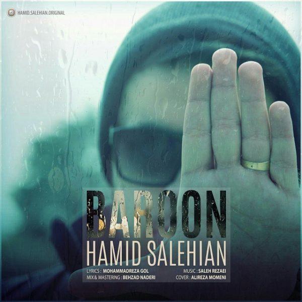 Hamid Salehian - Baroon