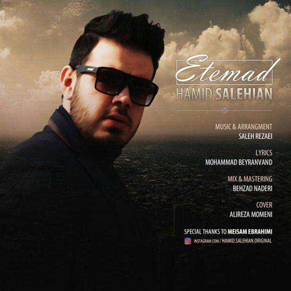 Hamid Salehian - Etemad