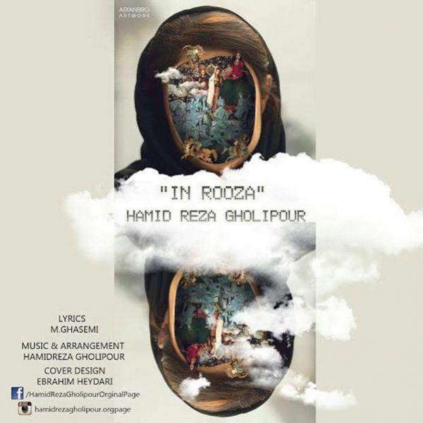 Hamidreza Gholipour - In Rooza